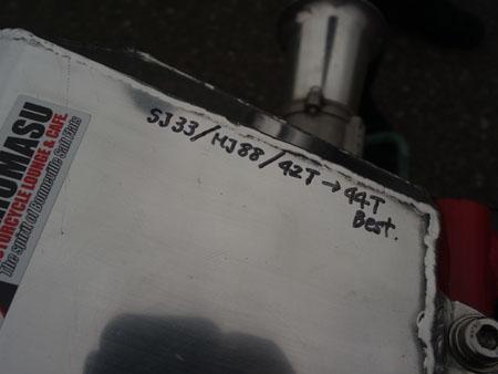 R9239483 のコピー
