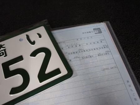 R9239887 のコピー