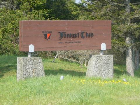 ファンタストクラブ