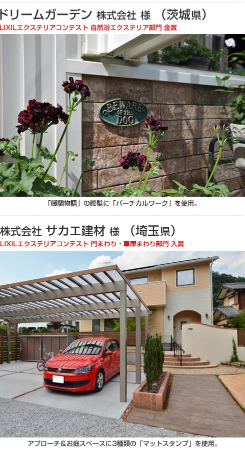 20141212_4.jpg
