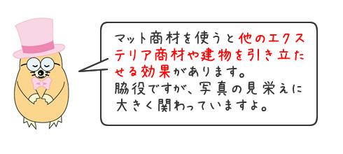 20141212_7_20141212134412027.jpg