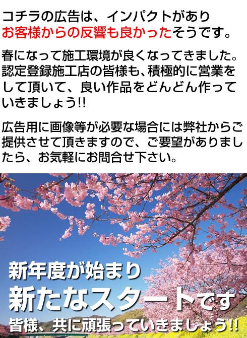 20150403_2.jpg
