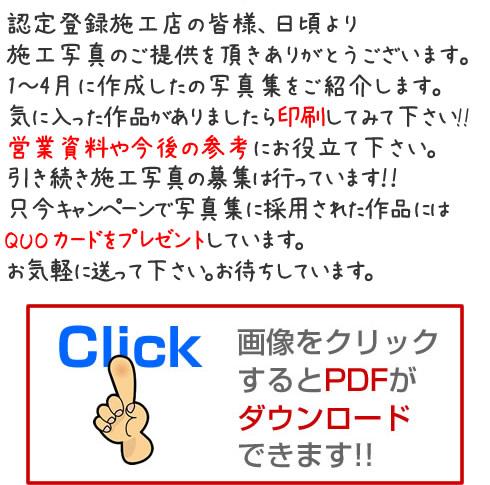 20150424_2.jpg