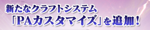 2015-07-22-003.png