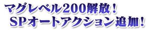 2015-07-22-004.png