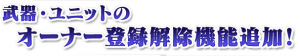 2015-07-22-007.png