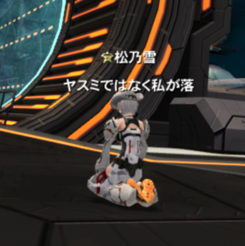 pso20150628_151321_0000.png
