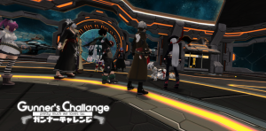 pso20150628_151742_006.png