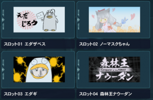 pso20150705_213748_013.png