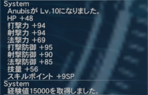 pso20150706_023325_012.png