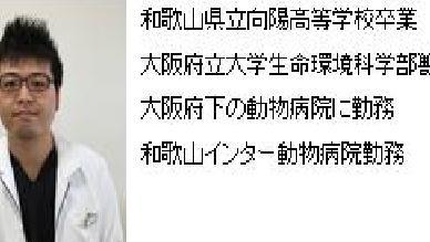 iwahashi2.jpg