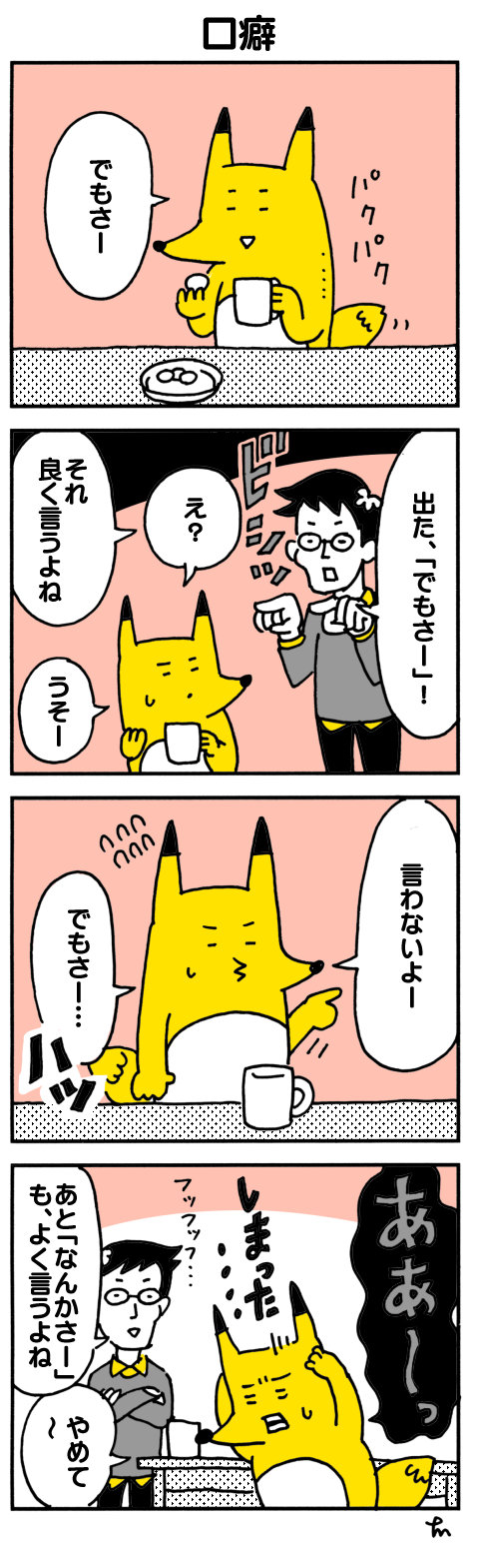 150129c.png