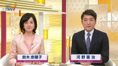 news9 109