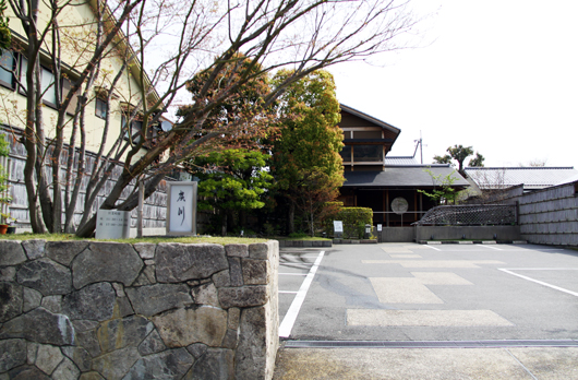 『廣川』入口