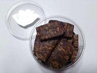 シェ・シーマ 塩チョコクッキーaa