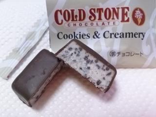 コールドストーンチョコレートa