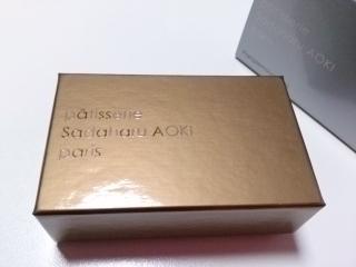 サロン・デュ・ショコラ2015hh