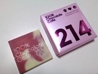 100チョコレートカフェaa