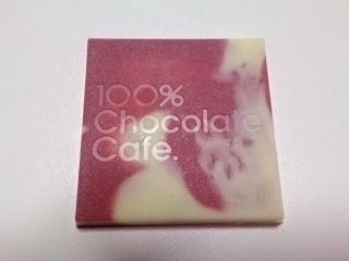 100チョコレートカフェaaa