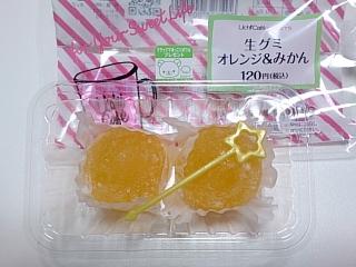 ローソン 生グミ オレンジ&みかん¥120