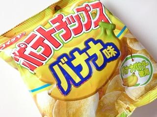 コイケヤ ポテトチップス バナナ味