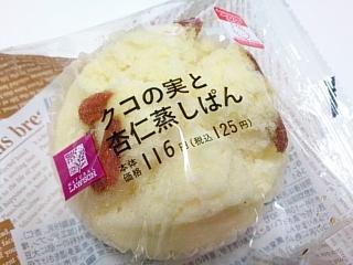 ローソン クコの実と杏仁蒸しぱん¥125