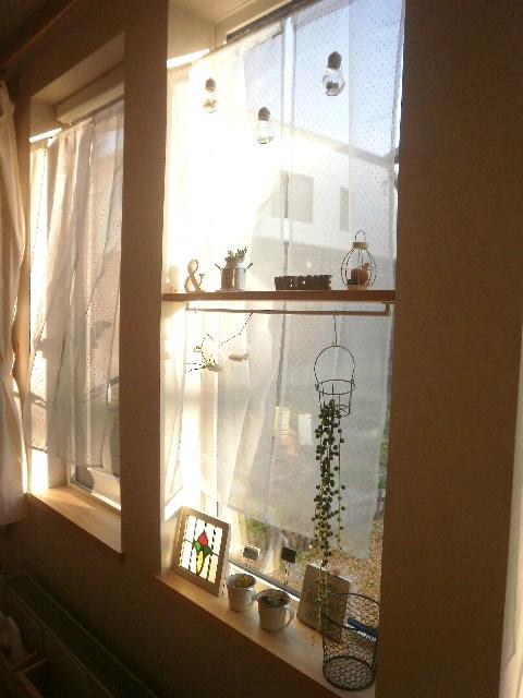 窓辺改造2