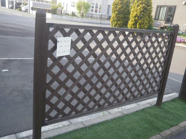 ガーデンプレート3