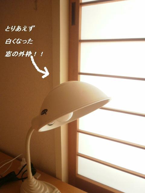PA270175.jpg