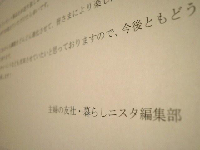 PA270177.jpg