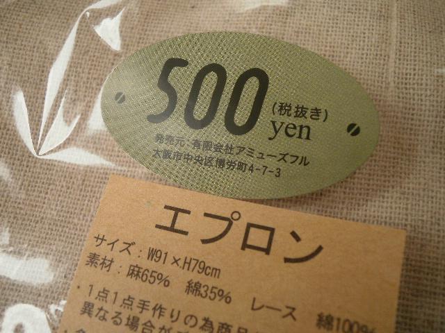 PB060364.jpg