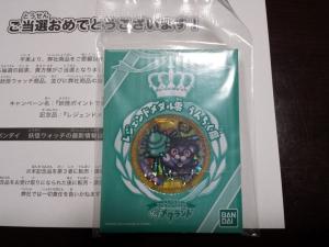 20141229_165004.jpg