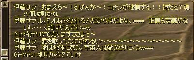 SRO[2015-01-30 21-44-32]_34
