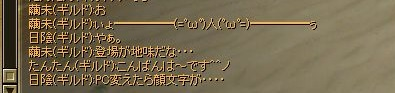 SRO[2015-02-02 00-56-31]_82