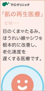 b_r_160x320.jpg