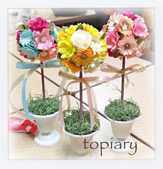 0209 topiary b