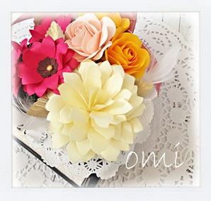 pf flower s