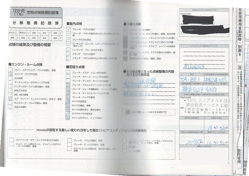 kirokubo (1)