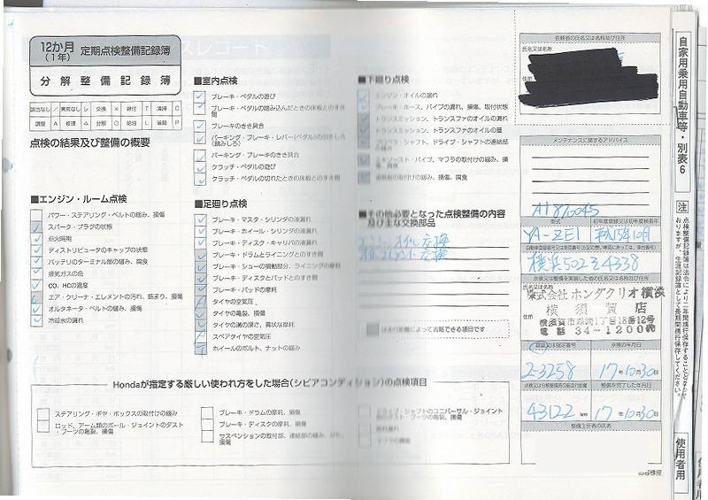 kirokubo (2)