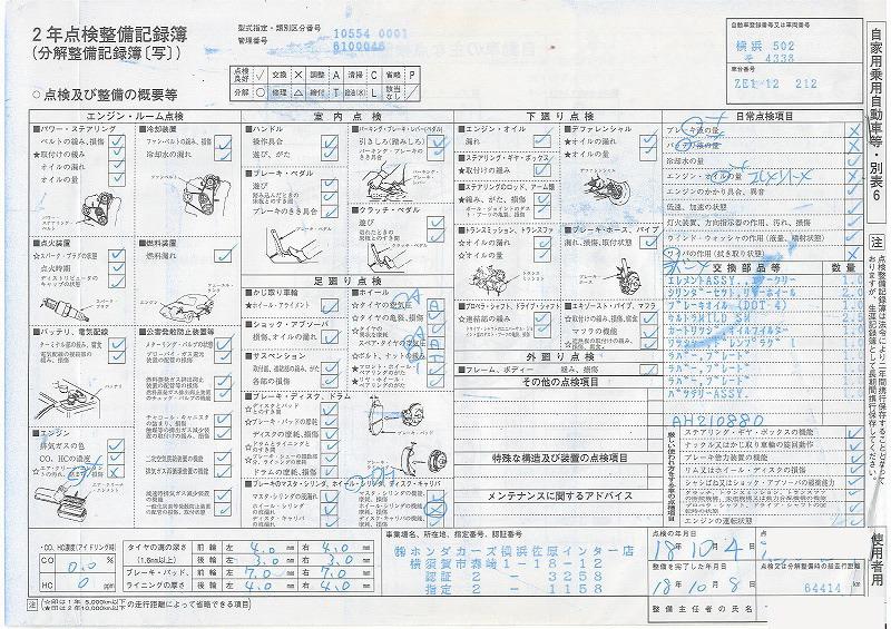 kirokubo (3)