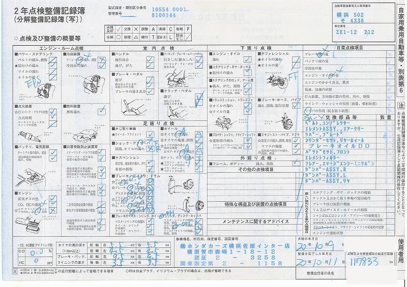 kirokubo (4)