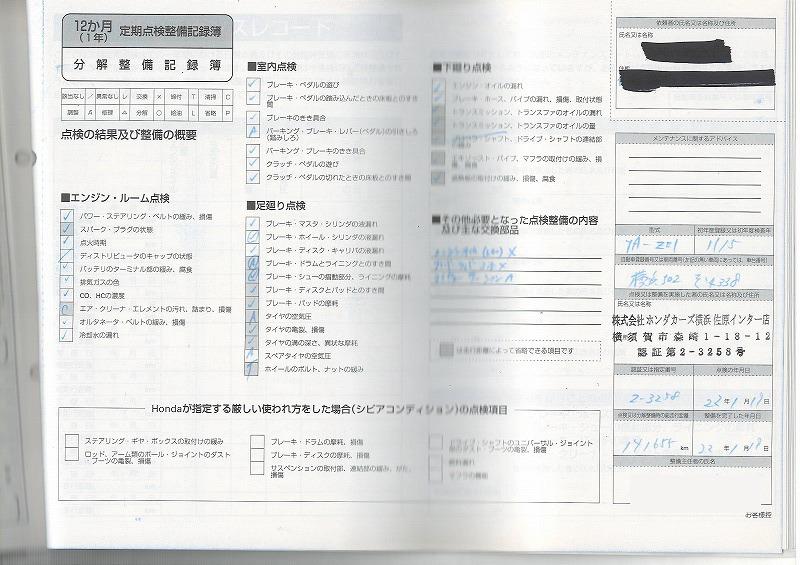 kirokubo (5)