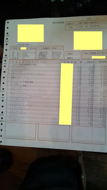 DSC_1157.jpg