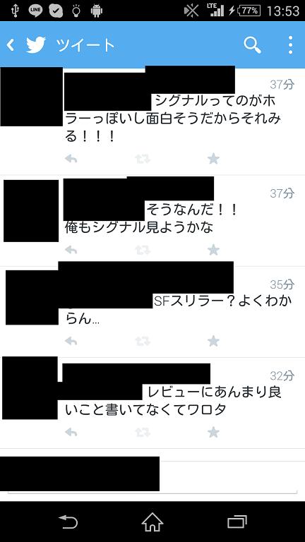 Screenshot_2015-05-21-13-53-26.png