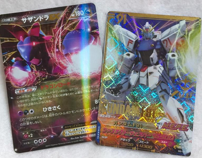 pokemonXY5-6_011.jpg