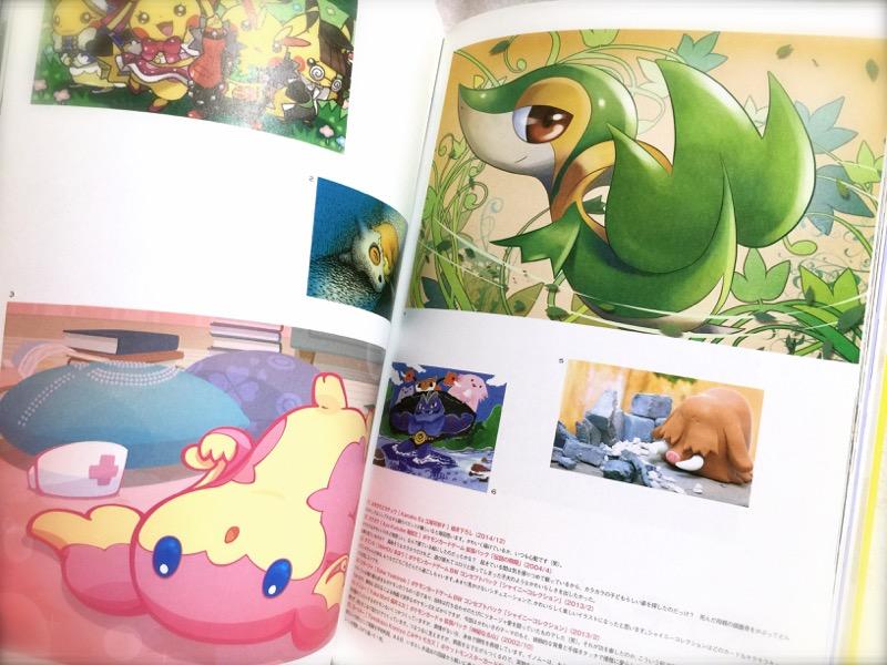 pokemonXY5-6_012.jpg