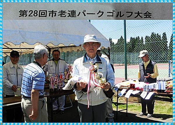 CIMG1179優勝a