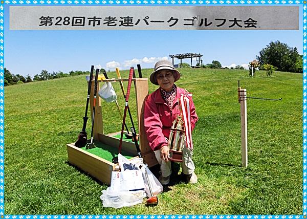 CIMG1194優勝W女史