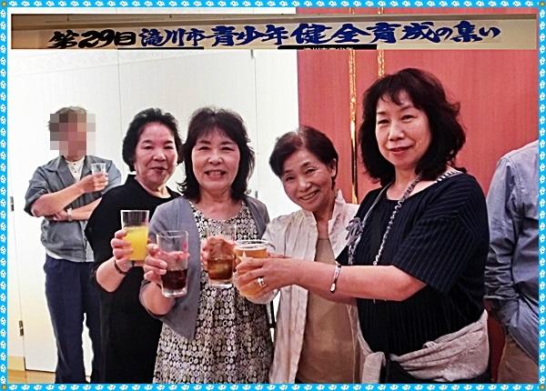 CIMG1208WaママS女史とモザイク