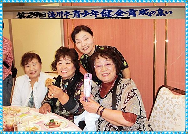 CIMG1221婦人会
